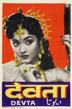 Devta poster