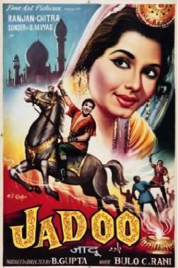 Jadoo poster