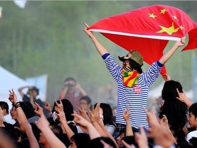 Midi Festival Beijing 2010