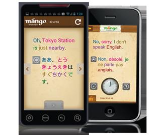 Mango-mobile