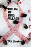 Dream of ding village 150