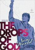 Drops of god new world