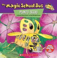 Magic School Bus garden