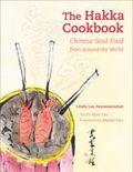 Hakka cookbook