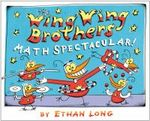 Wing Wing Brothers Math Spectacular