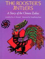 The Rooster's Antlers by Eric Kimmel