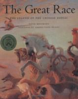 The Great Race by Dave Bouchard