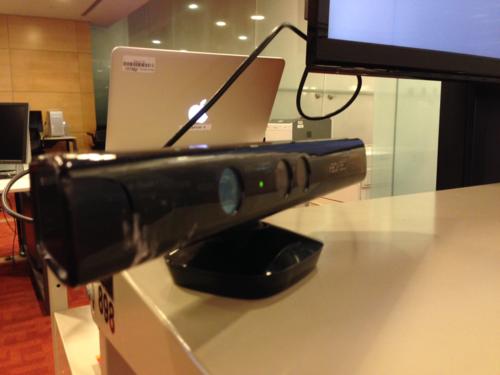 Microsoft Kinect camera