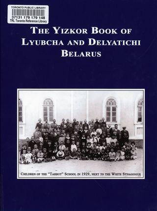 Yizkor book of Lyubcha and Delyatichi