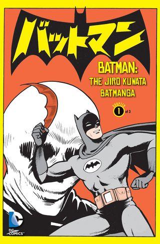 Batmanga jiro kuwata 1