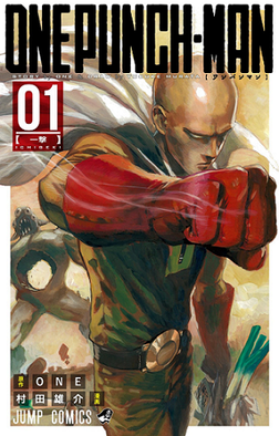 OnePunchMan_manga_cover
