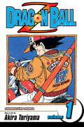 Dragon Ball Z Manga Cover Image