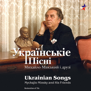 MINSKY, Michael Ukrainian Songs
