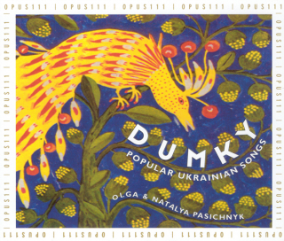 UKRAINE Dumky (45 Folk Songs)
