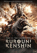 Rurouni Kenshin Part III
