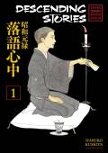Descending Stories - Shouwa Genroku Rakugo Shinjuu