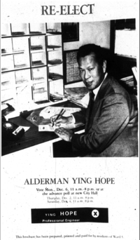 Hope Ward 5 Toronto 1976