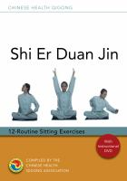 Shi er duan jin - 12-routine sitting exercises
