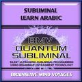 Subliminal Learn Arabic