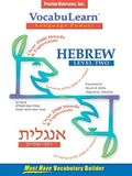 VocabuLearn® Hebrew Level Two