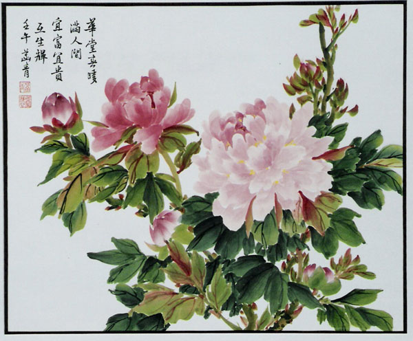 Chinese painting on peony
