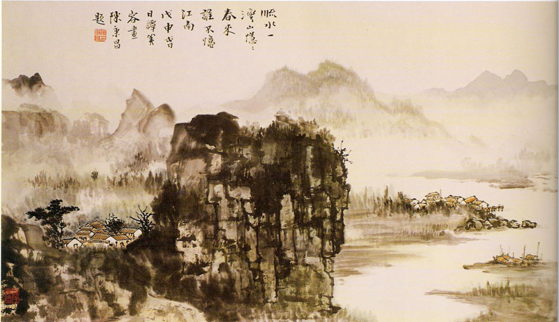 traditional Chinese landscape painting