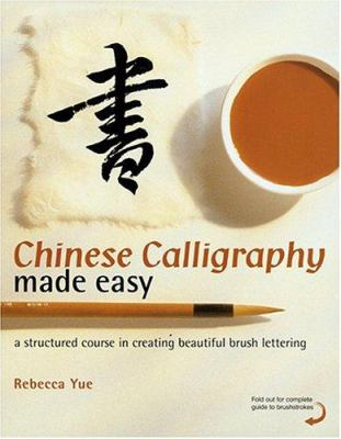 Chinese Calligraphy Made Easy, by Rebecca Yue