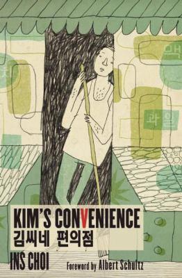 Kims Convenience by Ins Choi