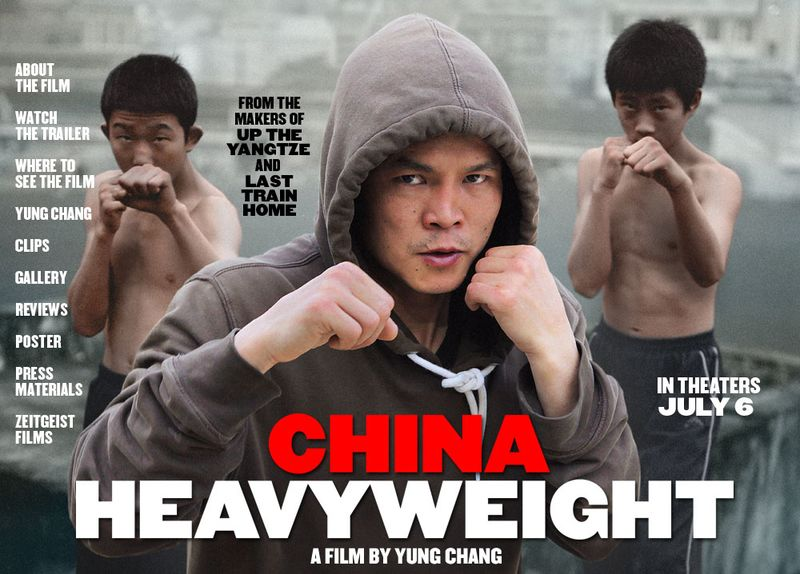 China heavyweight Qian chui bai lian DVD