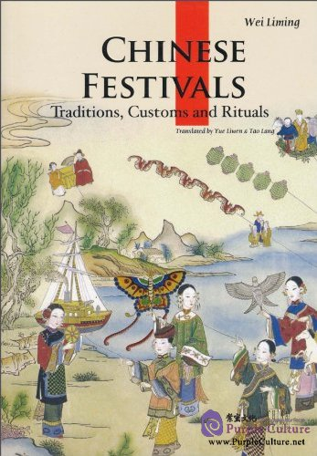 Chinese Festivals by Wei Liming