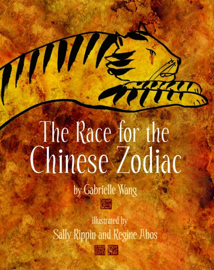The Race for the Chinese Zodiac by Gabrielle Wang