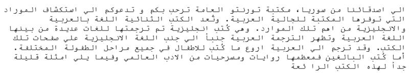 Blog post translation in arabic