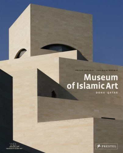 Museum of Islamic Art Doha  Qatar