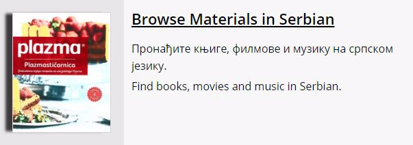 Browse Materials in Serbian