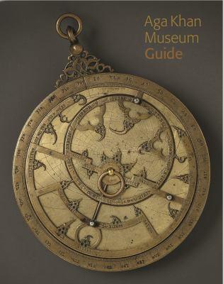 Aga Khan Museum guide