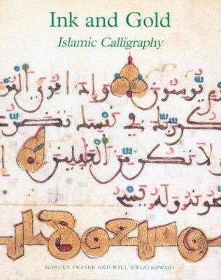 Ink and Gold Islamic calligraphy