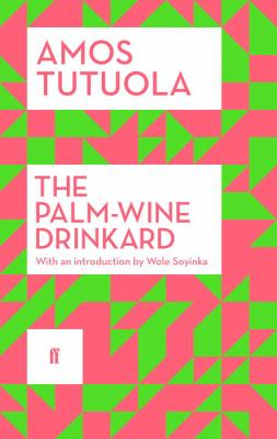 Palm-Wine Drinkard resized 2