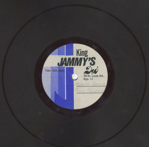 King Jammys Dub SIDE 1_ album center