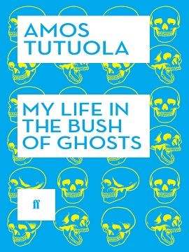 My LIfe in the Bush of Ghosts resized