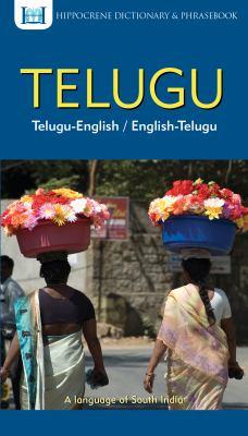 Telugu Dictionary and Phrasebook