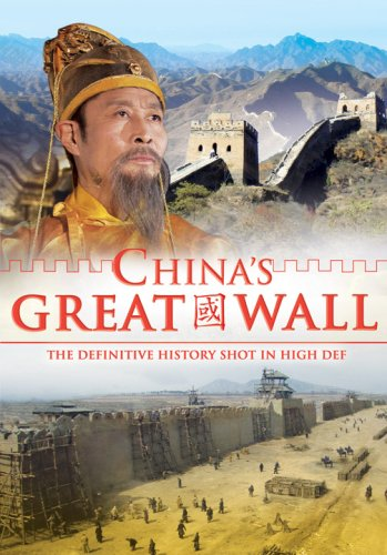 The Great Wall of China DVD