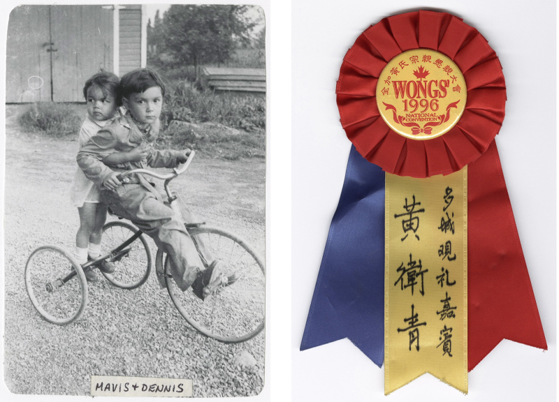 Two images  one with two children on a large tricycle and one of a ribbon reading Wong's 1996 National Convention