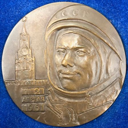 Commemorative medal of Yuri Gagarin from the Soviet Union - Front