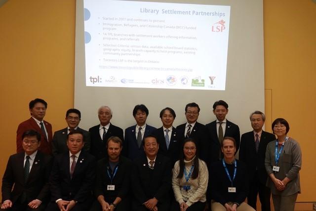 Fukuoka Prefectural Assembly Visiting Lillian H Smith Library