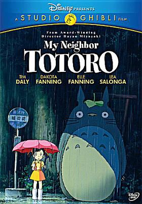 My neighbour totoro movie cover