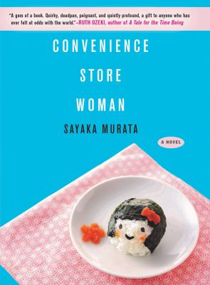 Convenience store woman2