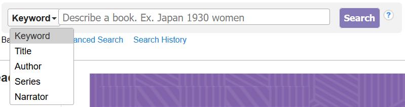 NoveList Search Box