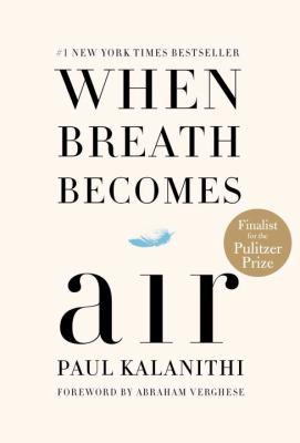 When Breathe